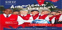 环球音乐之旅-美国男童合唱团音乐会