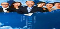 欧阳震华上海首秀 律政俏佳人第一季《 ��w�C的天空》