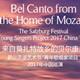 """来自莫扎特故乡的贝尔康多―萨尔茨堡艺术节""""青年歌唱家项目""""专场音乐会"""