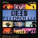 美国派洛布鲁斯舞团-影子舞《幻影王国》