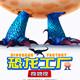 【小橙堡】大型3D多媒体亲子科幻剧《恐龙工厂的奇妙夜》上海站
