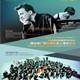 第35届上海之春国际音乐节参演节目 纪念舒伯特逝世190周年 维也纳广播交响乐团上海音乐会