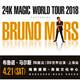 Bruno Mars 布鲁诺・马尔斯 24K魔法世界巡演上海站