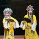 """""""红蔓之夜""""第四届昆剧经典剧目展演上海昆剧团四本《长生殿》第三本《马嵬惊变》"""