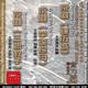 上海京剧院实力派演出季:京剧《赚历城》