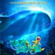 中美联创・3D多媒体亲子历险剧《海底两万里》