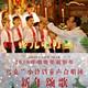 2018唱响新年 乌克兰小铃铛童声合唱团新年颂歌