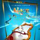 多媒体亲子音乐剧《爱丽丝之镜中奇遇》