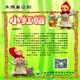 国外经典童话演出季系列木偶童话剧《小红帽》