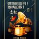 芳华《燃烧的岁月激情的歌》-建国七十周年经典老歌演唱会