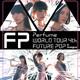 "Perfume WORLD TOUR 4th ""FUTURE POP""上海站"