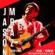 Jason Mraz 杰森・玛耶兹:美好氛围2019世界巡演上海站