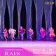 现代舞《雨》