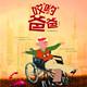 上海滑稽剧团出品 原创滑稽戏《哎哟爸爸》 钱程、小翁双杰 全新作品倾情呈现
