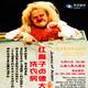 华艺星空・瑞士国宝小丑GardiHutter著名滑稽剧《红鼻子贞德大战洗衣房 》