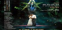 意大利斯卡拉歌剧院 莫扎特歌剧《魔笛》